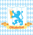 Oktoberfest logo template with coat of arms vector image vector image