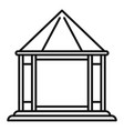 structure gazebo icon outline style vector image vector image