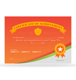 colorful certificate of achievement vector image