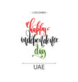 happy independence day uae 2 december hand vector image vector image
