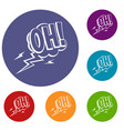 oh speech bubble icons set vector image vector image