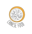 Plate With Seafood Noodles Chinese Food And Wok vector image