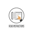 read instructions icon vector image