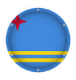 round metallic flag of aruba with screws vector image