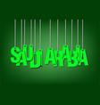 The word saudi arabia hang on the ropes