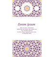 colorful moroccan template card vector image vector image