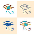 eye horus icon set in flat and line style vector image vector image