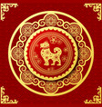 happy chinese new year 2018 year of dog vector image