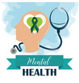 mental health day human profile stethoscope vector image vector image