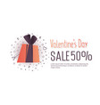 valentines day concept valentines day sale web vector image