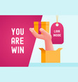 you are win concept vector image