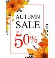 autumn season sale banner background with orange vector image