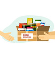 donation boxes with canned food vector image