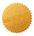 golden halal shop medallion stamp vector image