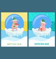 happy new year pig wearing santa claus hat set vector image vector image