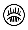 needle set icon line symbol in outline trendy vector image