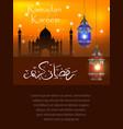 ramadan kareem greeting card with lanterns vector image vector image