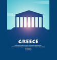 travel poster to greece landmarks silhouettes vector image vector image