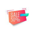 bright sale banner vector image