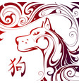 chinese new year 2018 dog horoscope symbol vector image