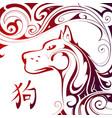 chinese new year 2018 dog horoscope symbol vector image