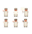 cute arab businessman man 3d realistic cartoon vector image vector image