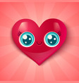 cute heart in kawaii style vector image vector image