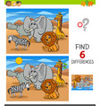 differences game with african animal characters vector image vector image