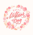 embroidery happy mothers day vector image vector image