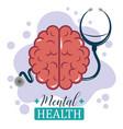 mental health day stethoscope human brain vector image vector image
