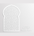 ramadan backgrounds ramadan kareem vector image vector image