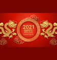 chinese new year 2021 golden dragon on greeting vector image