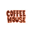 coffee house intage cafe sign cartoon vector image vector image