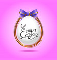 easter eggs for design of easter holidays vector image vector image