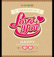 Happy Valentine message classic banner vector image vector image