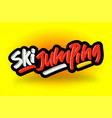 ski jumping hand drawn modern brush lettering vector image vector image