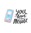 you have a new message vector image vector image