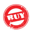 buy rubber stamp vector image vector image