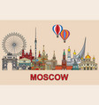 moscow colorful line art 2 vector image vector image