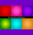 set of retro shiny colorful starburst background vector image vector image