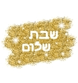 Shabat shalom vector image vector image