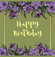 square card with flowers happy birthday vector image