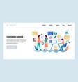 web site design template customer service vector image vector image