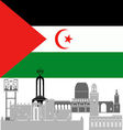 Western Sahara vector image