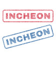 incheon textile stamps vector image vector image