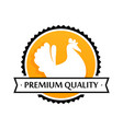 logo of farm products premium quality vector image vector image