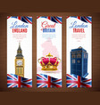 london vertical banners collection vector image vector image