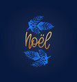 noel translated from french christmas lettering vector image vector image
