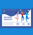 your friends your best gift landing page template vector image
