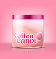 closed glass jar with sweet cotton candy vector image